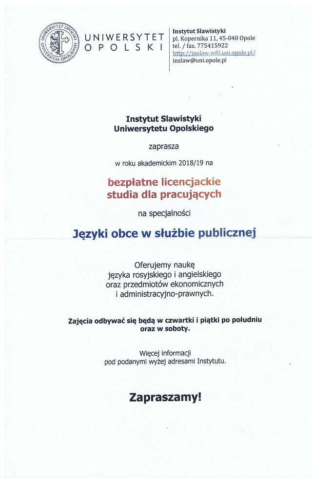 Uniwersytet Opolski.jpeg