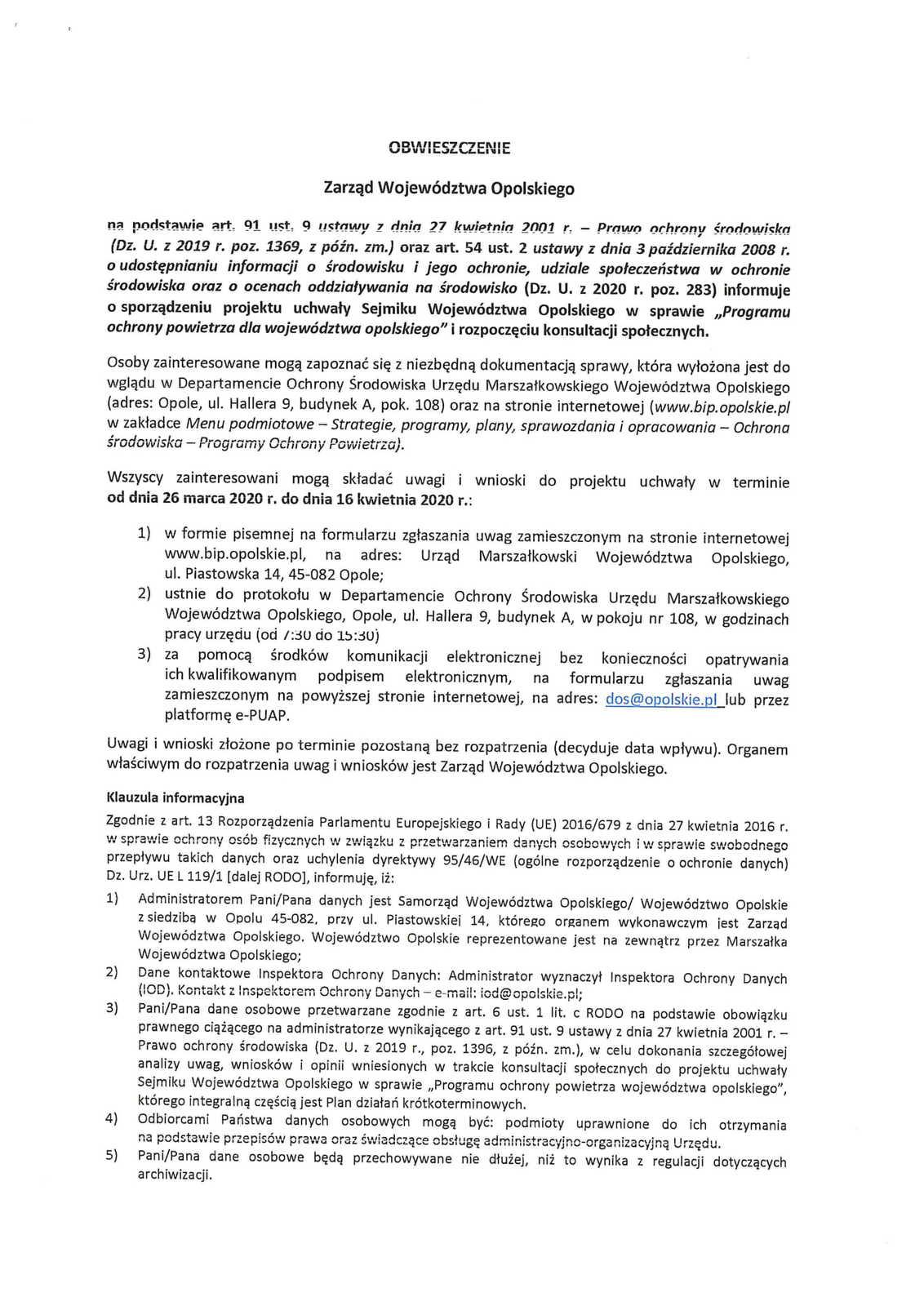 konsultacje społeczeni Programu ochrony powietrza-1.jpeg