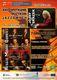 plakat Spotkanie Muzyków Jazzowych_.jpeg