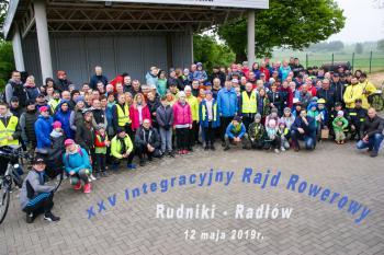 Galeria XXV Rajd Rowerowy